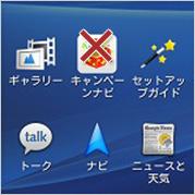 ICアプリの画像